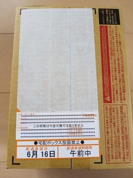 20170616_110019-960x1280.jpg