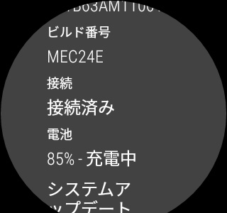 IMG_20160330_180040.jpg
