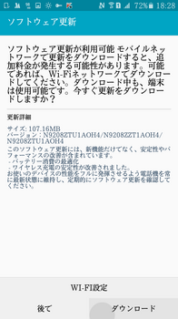 Screenshot_2015-09-01-18-28-13.png