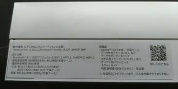 20161119_083047.jpg