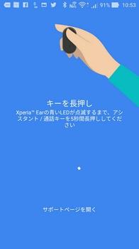 20161119_083335.jpg