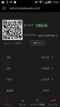 Screenshot_2016-03-08-19-54-41.jpg