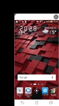 Screenshot_2016-03-13-20-28-48.jpg