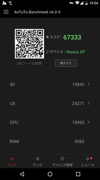 Screenshot_20160308-195449.png