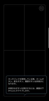 Screenshot_20180902-144542_Samsung DeX.jpg