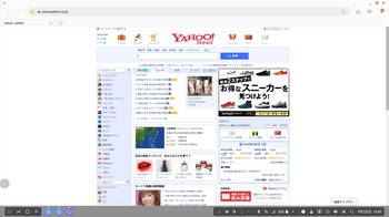 Screenshot_20180902-150547_Internet.jpg