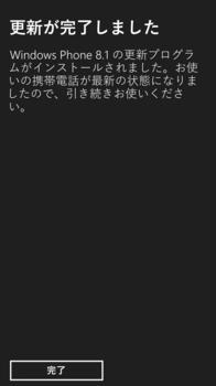 wp_ss_20150619_0004.png